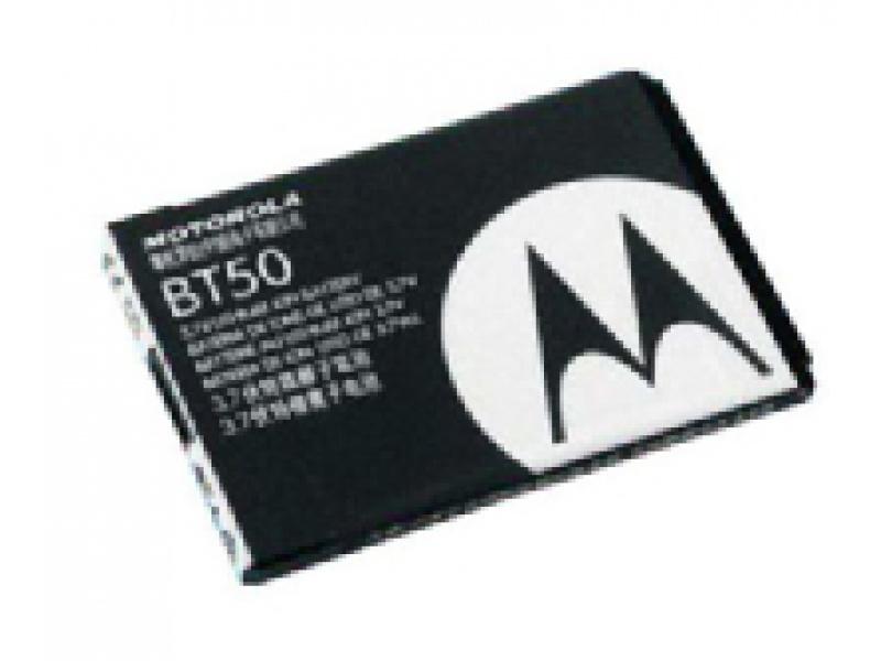 Baterie Motorola BT50, 910mAh Li-Ion (Bulk)