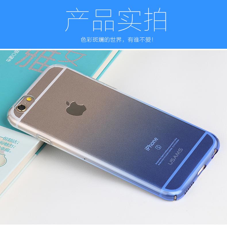 Zadní kryt na mobil iPhone 6S USAMS Win modré