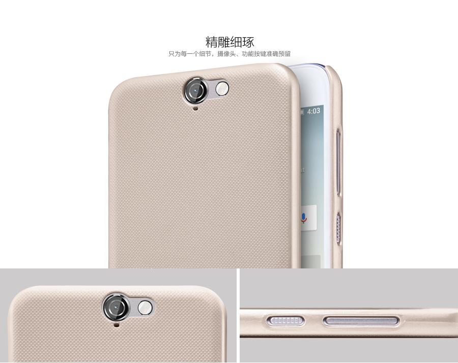 Zadní kryt pro HTC ONE A9, Nillkin Super Frosted zlatý