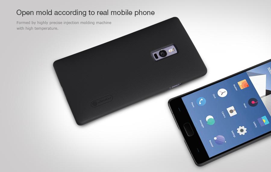Zadní kryt pro HTC ONE+2, Nillkin Super Frosted černý