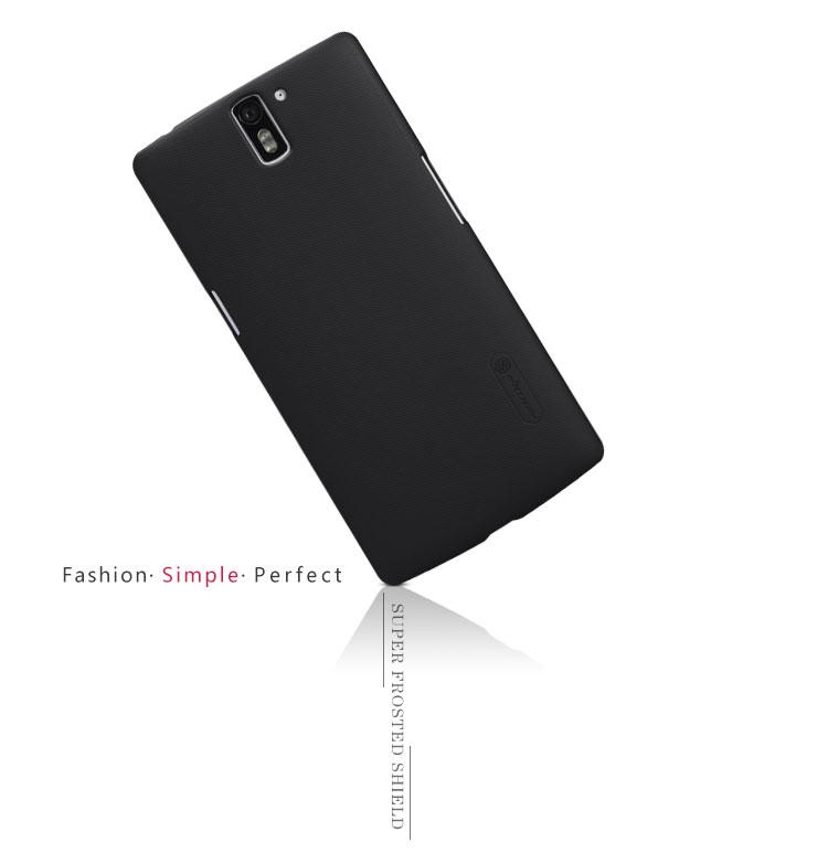 Zadní kryt Nillkin Super Frosted na HTC ONE+ černý