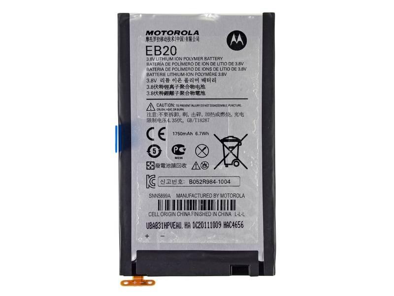 Baterie Motorola EB20, 1750 mAh Li-Pol (Bulk)