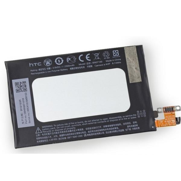 Baterie HTC BN07100, 2300mAh Li-Pol (Bulk)