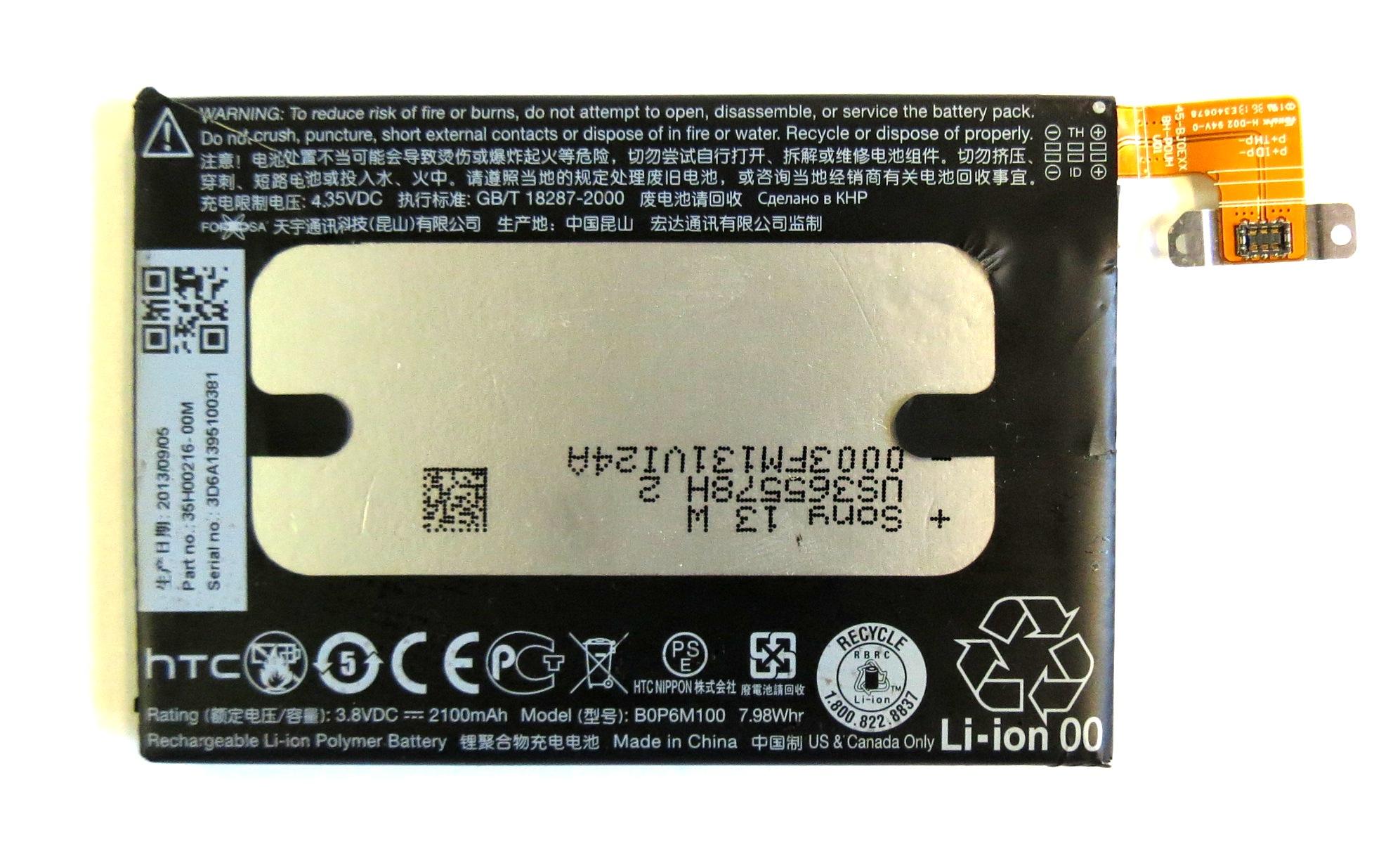 Baterie HTC B0P6M100, 2100mAh Li-Ion (Bulk)