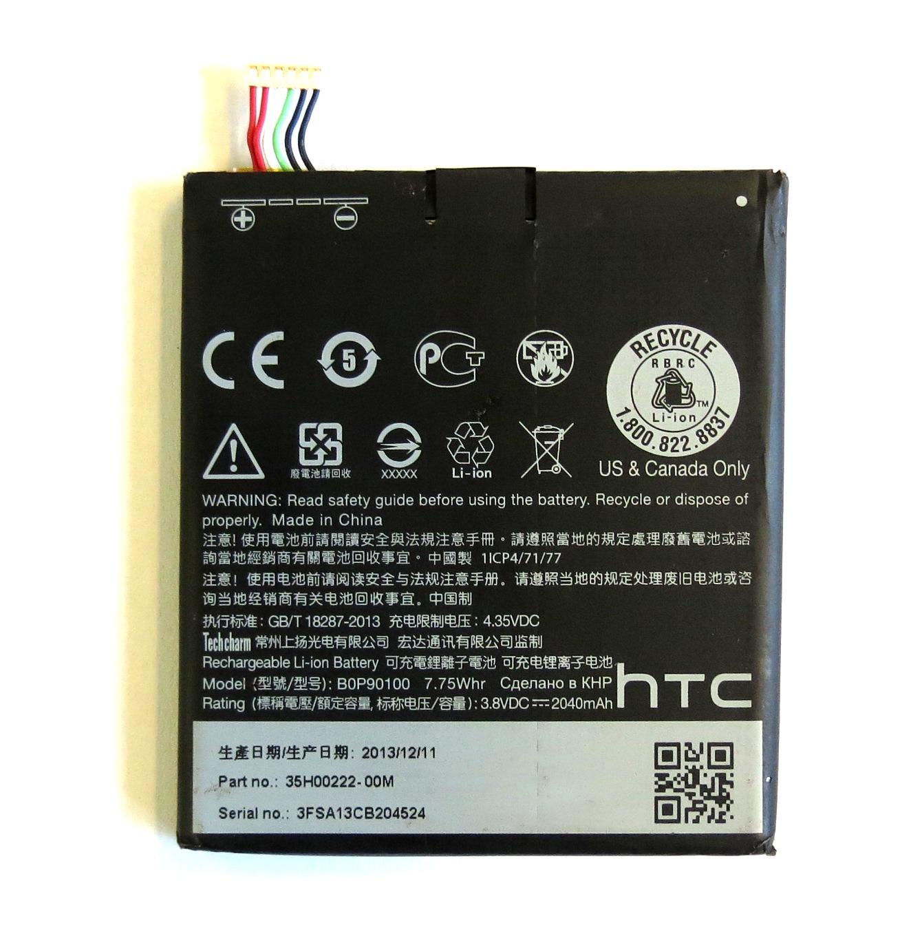 Baterie HTC B0P9O100, 2040mAh Li-Pol (Bulk)