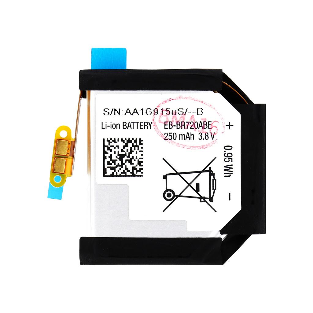 Baterie Samsung EB-BR720ABE, 2500mAh (Bulk)