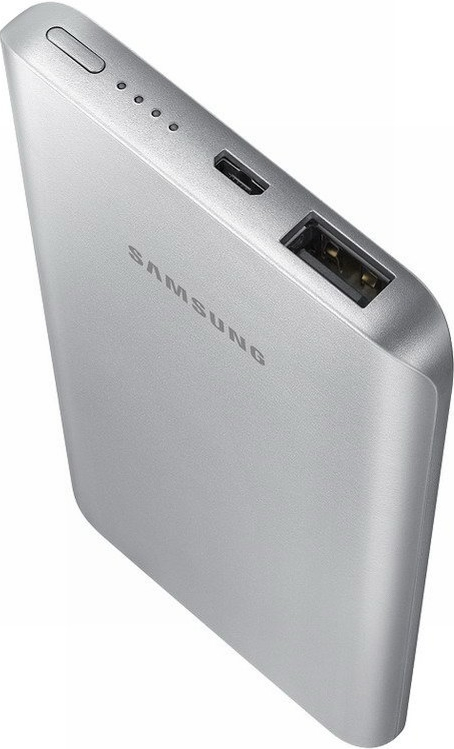 Samsung EB-PA500USE Power Bank, 5200mAh stříbrná (EU Blister)