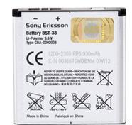 Baterie Sony Ericsson BST-38, 970mAh Li-Pol (Bulk)