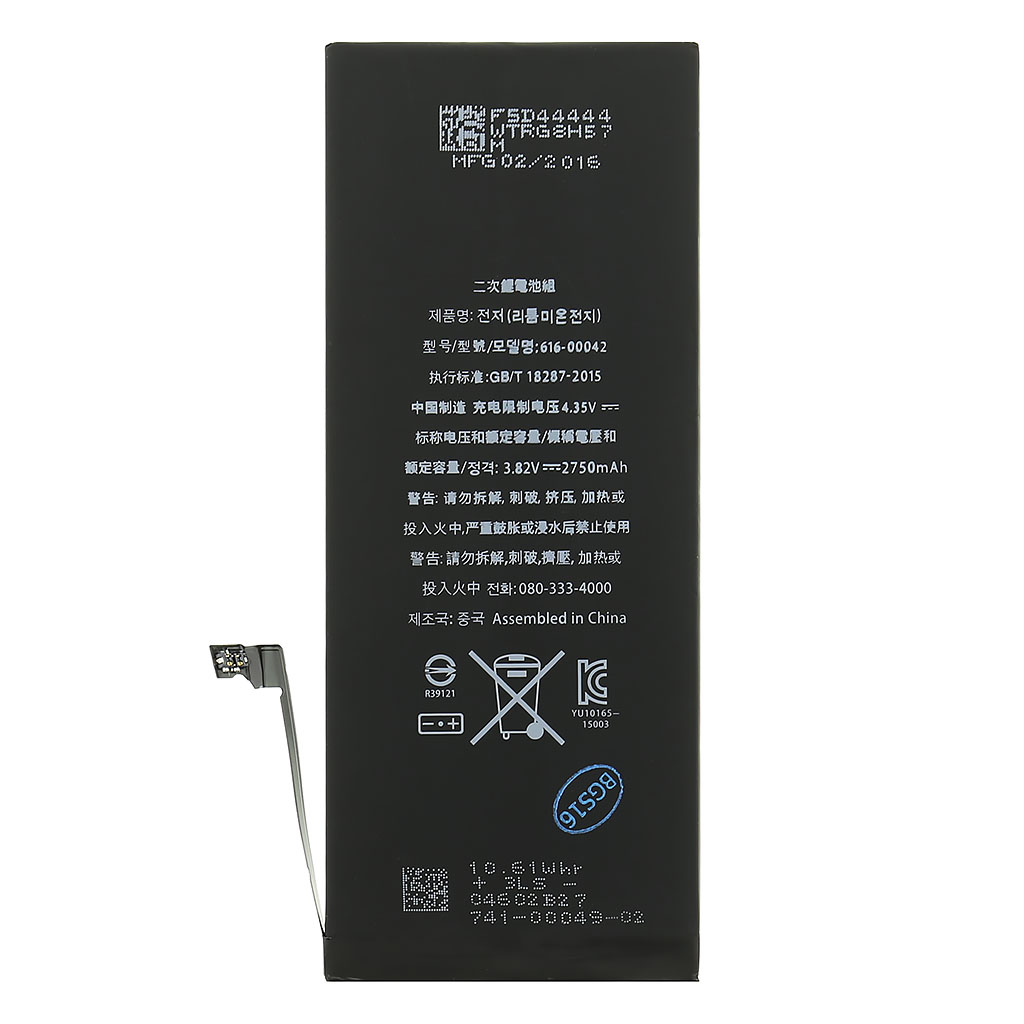 Baterie pro Apple iPhone 6s Plus, 2750mAh li-Pol (Bulk)