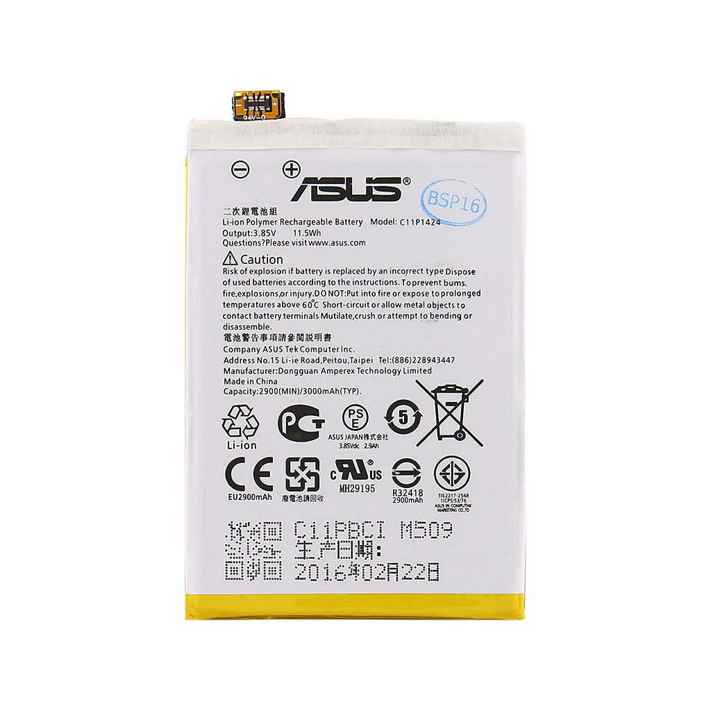 Baterie Asus C11P1424 Original, 3000mAh Li-Pol (Bulk)