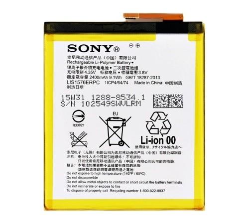 Baterie Sony 1288-8534, 2400mAh Li-Pol (Bulk) SWAP M4 Aqua (E2303)