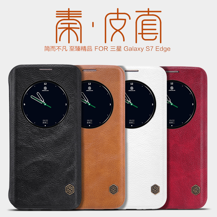 Pouzdro Nillkin Qin Book Samsung Galaxy S7 Edge (G935) červené
