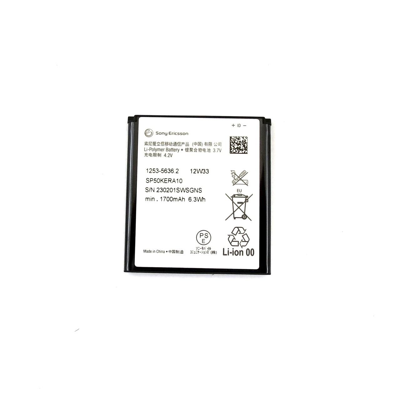 Baterie Sony Ericsson SP50KERA10, 1700mAh Li-Ion (Bulk)
