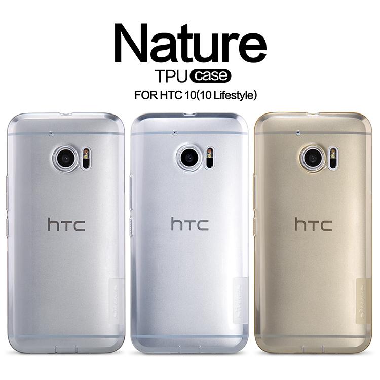 Nillkin Nature silikonové pouzdro pro HTC 10, šedé