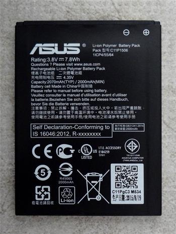 Baterie Asus C11P1506 Original, 2070mAh Li-Pol (Bulk)