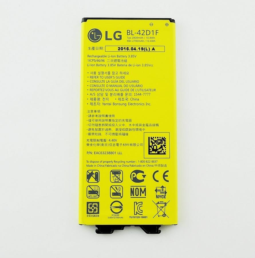 Baterie LG BL-42D1F Li-Ion 2800mAh bulk