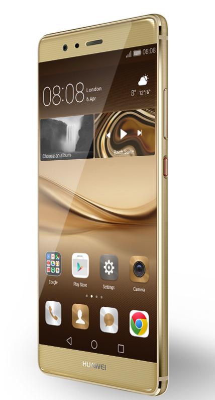HUAWEI P9 Prestige Gold Dual SIM (Fast charging)