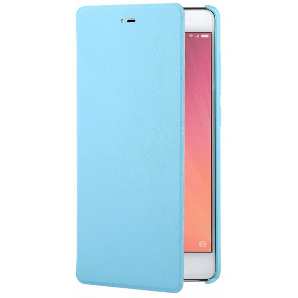 Xiaomi Original NYE5312CN flipové pouzdro Xiaomi Redmi 3 modré