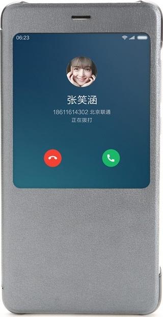 Xiaomi Original S-View NYE5436TY Pouzdro flip Xiaomi Redmi Note 4 stříbrné