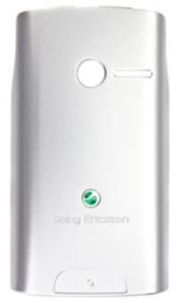 Zadní kryt baterie pro Sony Xperia W150i Yendo, white - VÝPRODEJ!!
