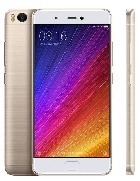 Xiaomi Mi5S Gold 4GB / 128GB