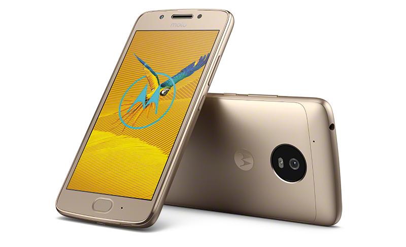 Lenovo Moto G5 Dual Sim 2GB / 16GB Gold