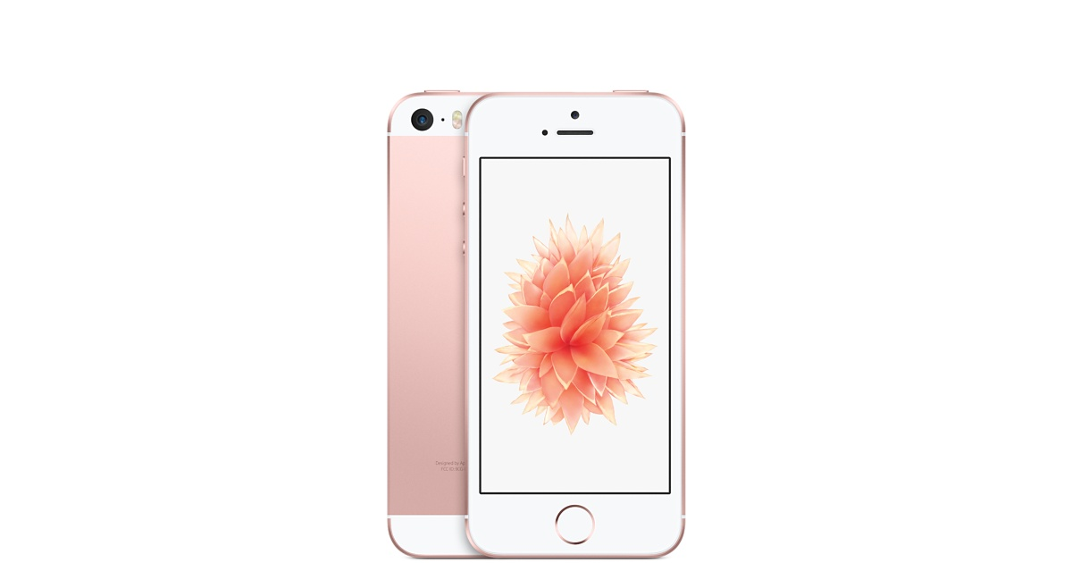 Apple iPhone SE 32GB Rose Gold + DOPRAVA ZDARMA