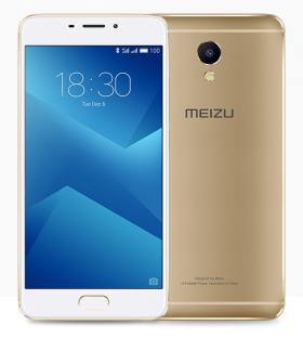 Mobilní telefon Meizu M5 Note LTE DS 3GB/32GB Gold