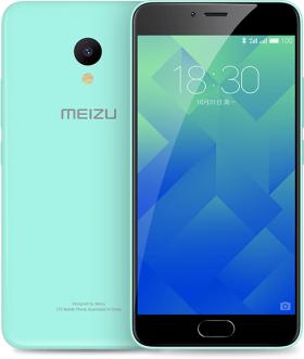 Mobilní telefon Meizu M5 2/16GB Green