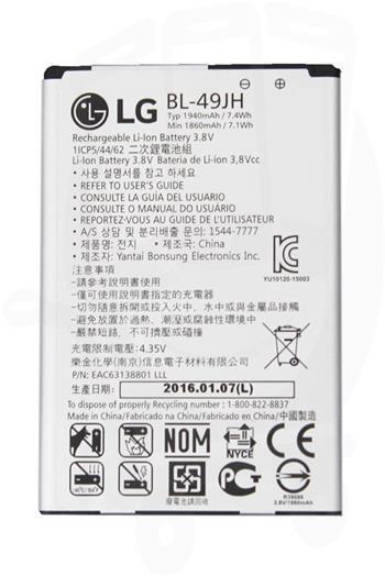 Baterie LG BL-46ZH Li-Ion 2125mAh (Bulk)