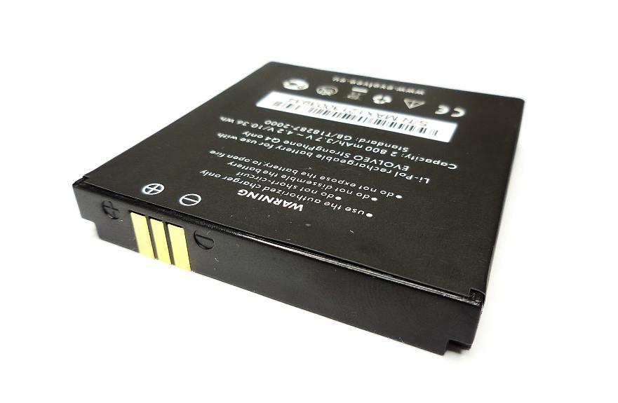 Baterie Evolveo SGP-Q5-BAT Li-Ion 3200mAh (BULK)