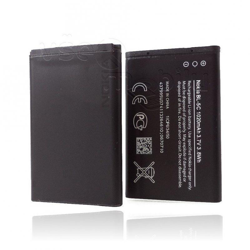 Baterie Nokia BL-5C Li-Ion 1020 mAh (bulk)