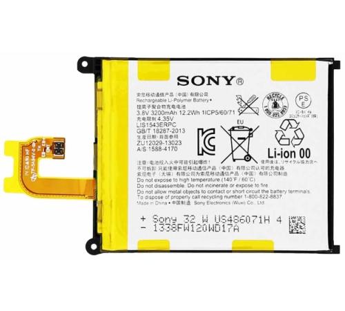 Baterie Sony 1277-3687 3200mAh Li-Pol Xperia Z2 D6503 (BULK)