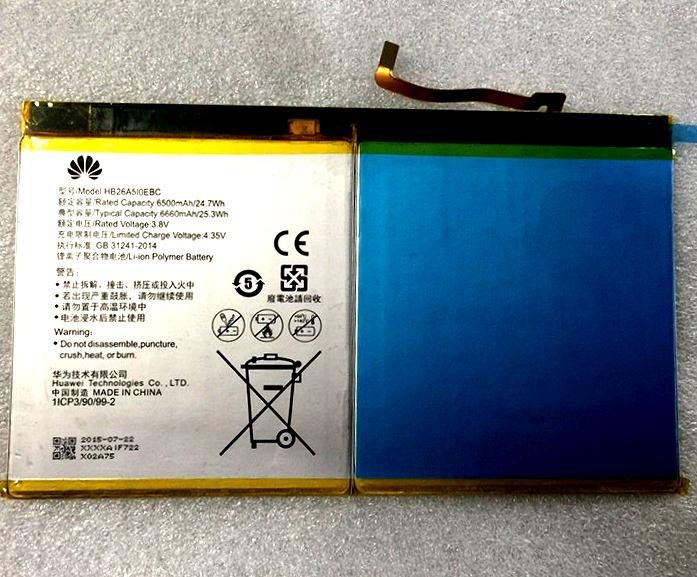 Baterie Huawei HB26A510EBC 6660mAh Li-Pol (Bulk)