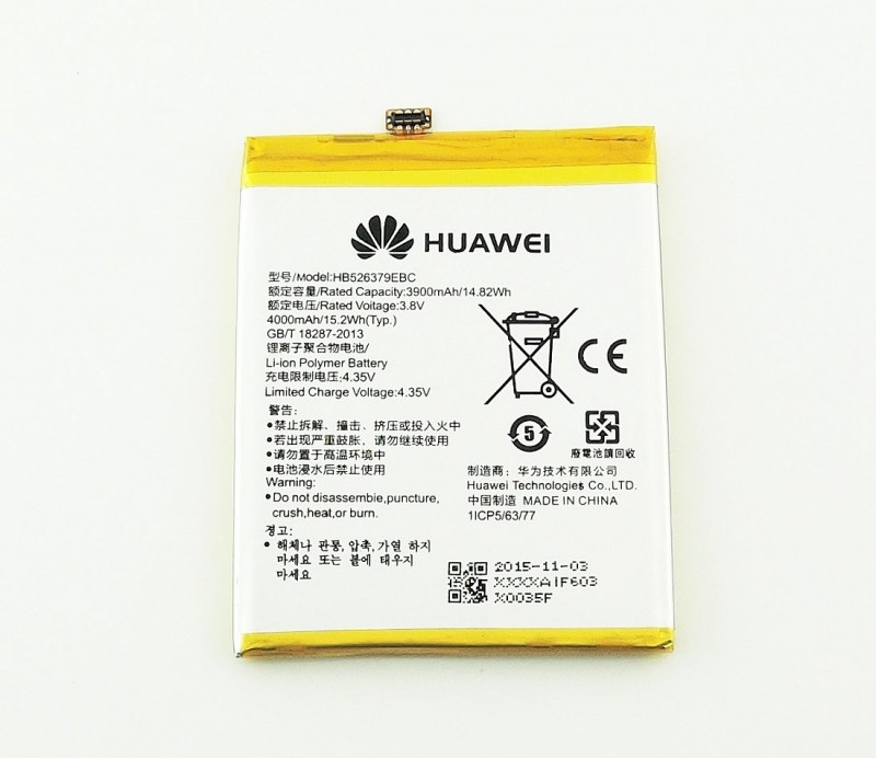 Baterie Huawei HB526379EBC Li-Pol 3900mAh (bulk)