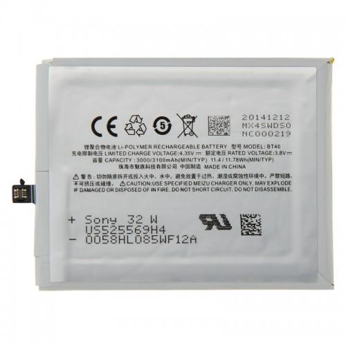 Baterie Meizu BT40 3100mAh Li-Pol (Bulk)