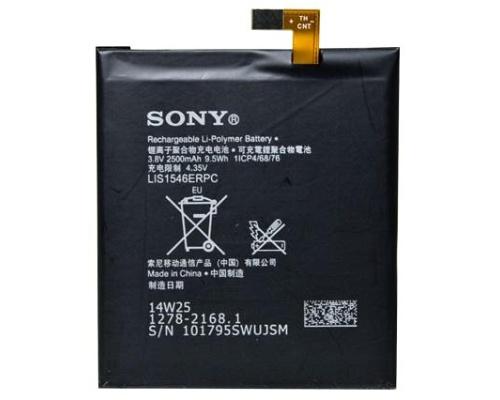 Baterie Sony LIS1546ERPC 2500mAh Li-Pol (BULK) Xperia T3 (D5103)