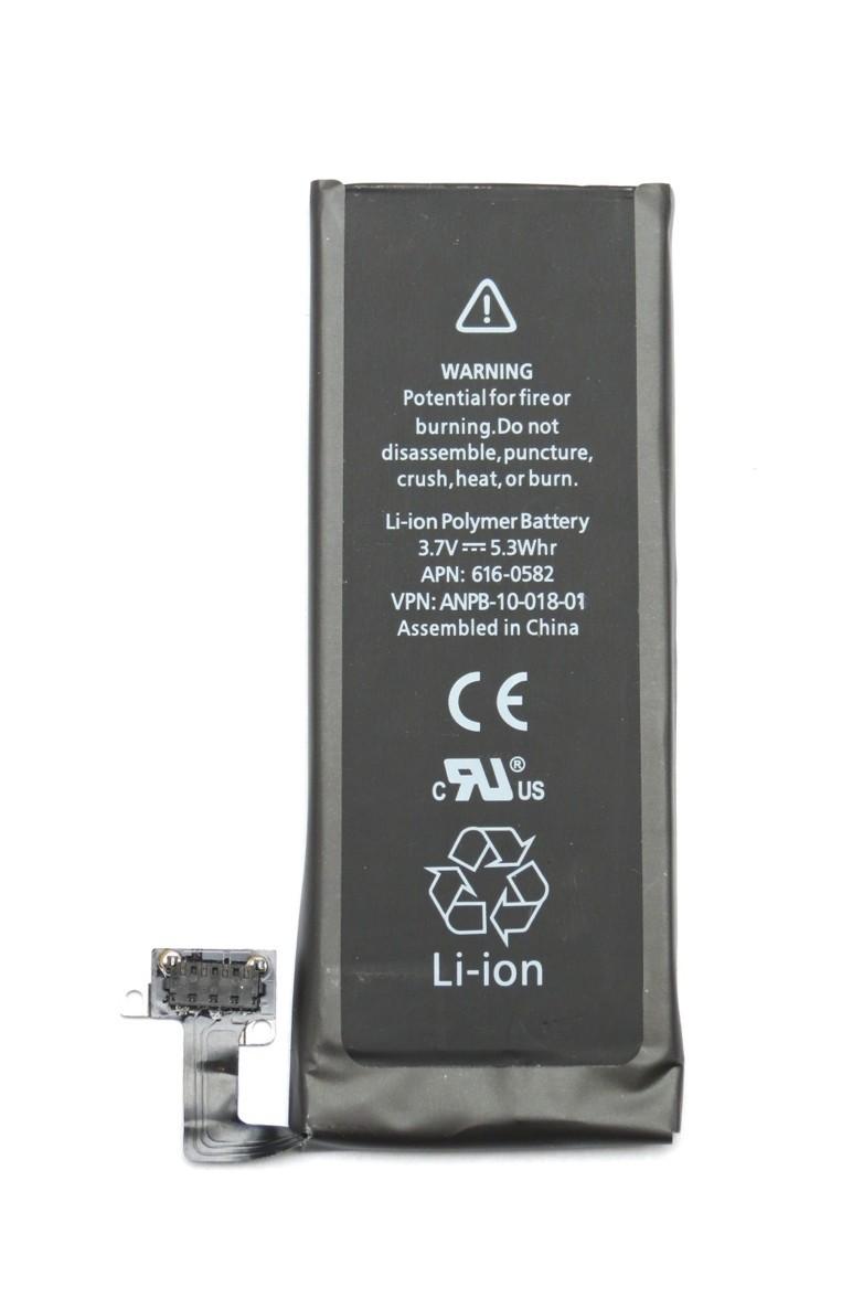 Baterie Apple iPhone 4S 1430mAh Li-Ion Polymer OEM (BULK)