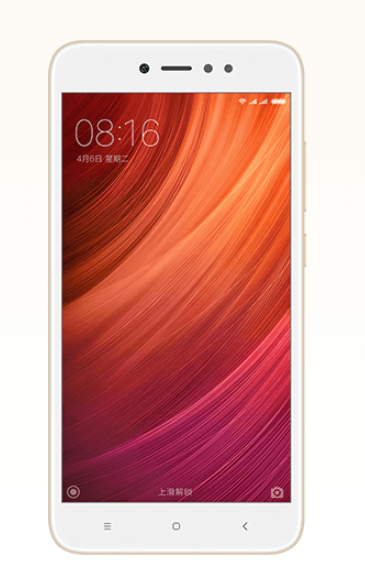 Xiaomi Redmi Note 5A Prime 3GB/32GB Global Version Gold