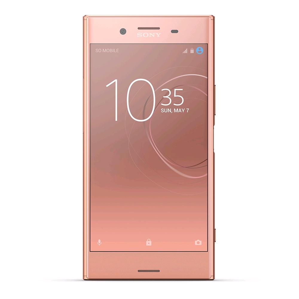 Sony Xperia XZ Premium Dual (G8142) Bronze pink