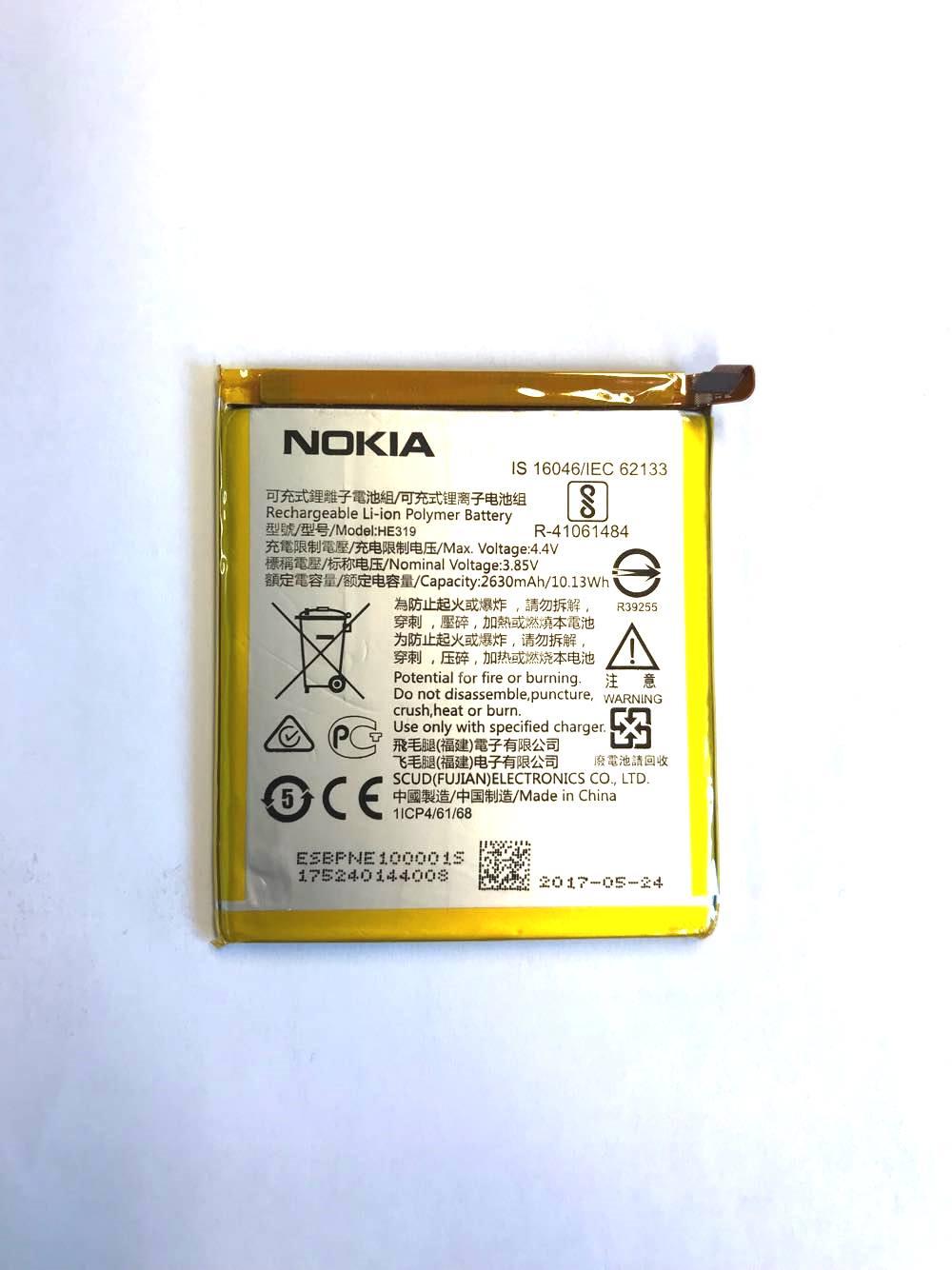 Baterie Nokia HE319 Li-Ion 2630mAh bulk