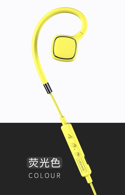 USAMS FC001 Stereo sport bluetooth headset yellow