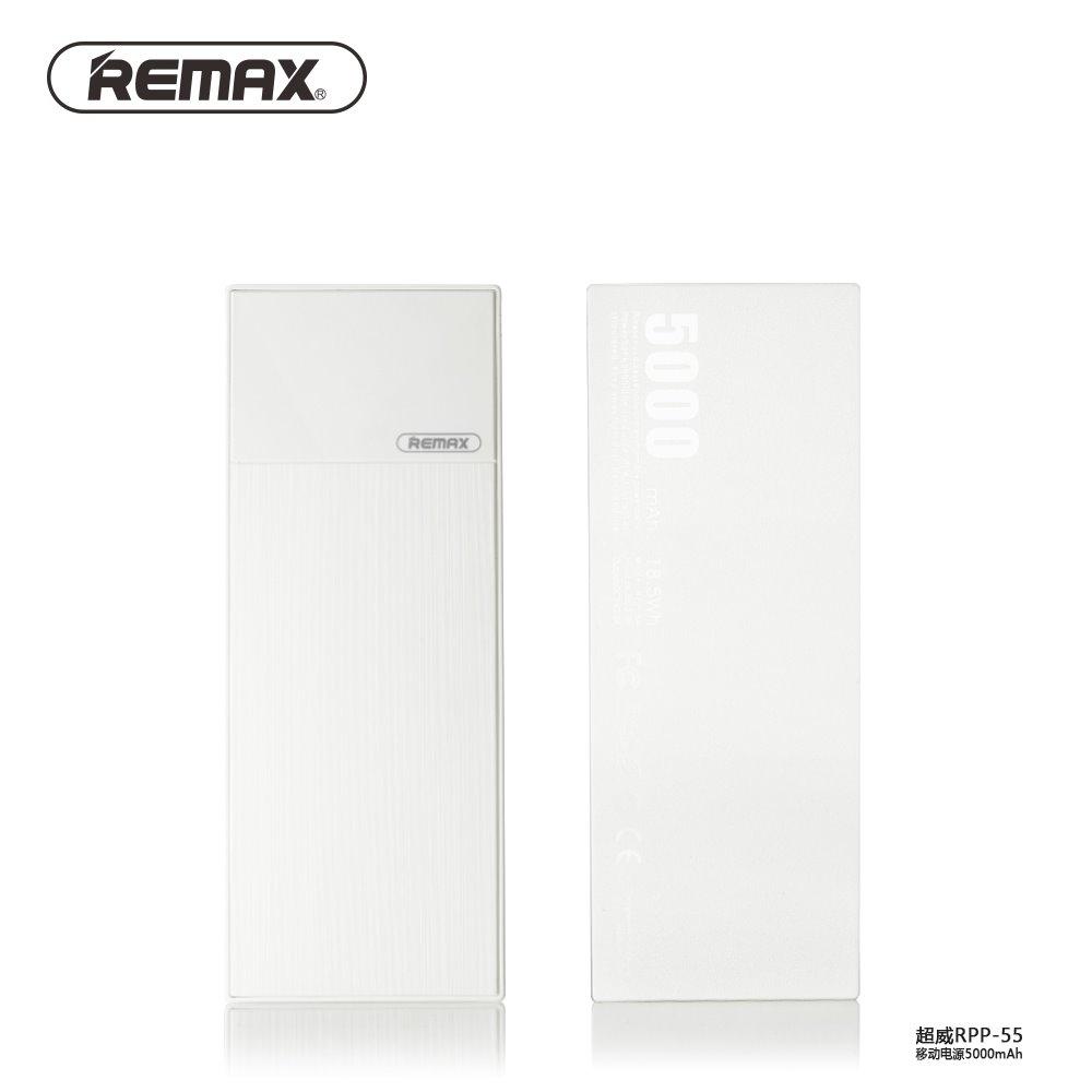 PowerBank Remax RPP-54 5000mAh, white