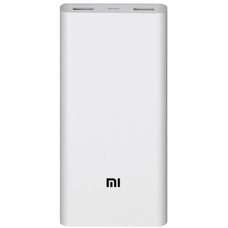 PowerBank Xiaomi Portable 2 20000mAh, white