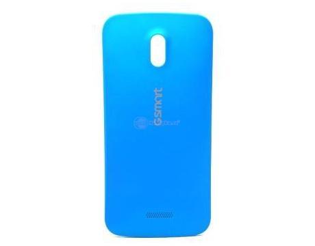 Zadní kryt baterie na Gigabyte GSmart REY R3, blue