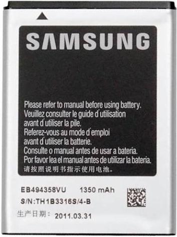 Originální Baterie Samsung EB494358VU 1350mAh Li-ion (bulk)