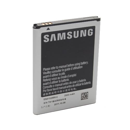 Originální Baterie Samsung EB615268VU 2500 mAh Li-Ion N7000 Galaxy Note i9220