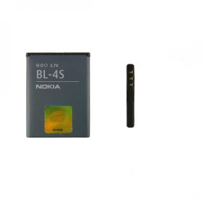 Originální baterie Nokia BL-4S Li-Ion 860 mAh (bulk)
