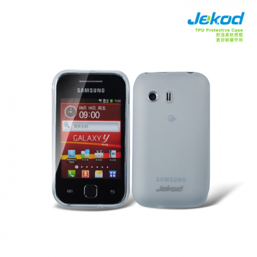 Silikonové pouzdro JEKOD TPU Samsung Galaxy Y S5360 bílé
