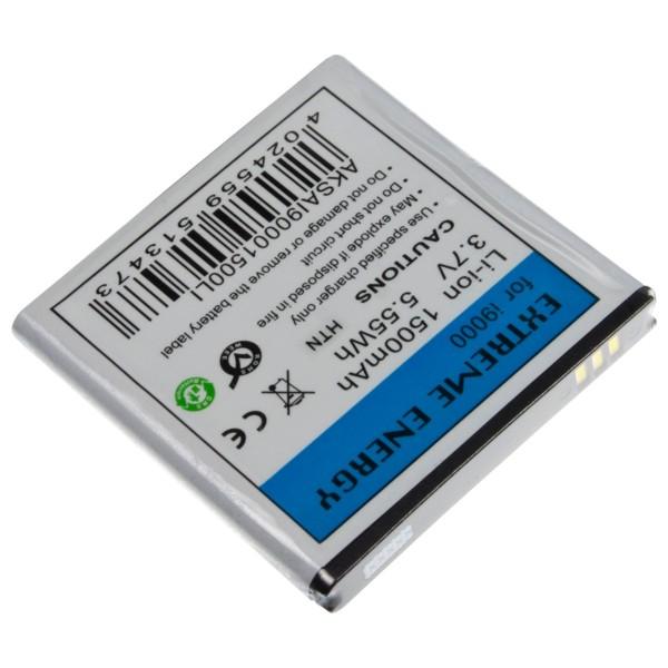 Náhradní baterie Li-Ion 1500mAh pro Samsung i9000